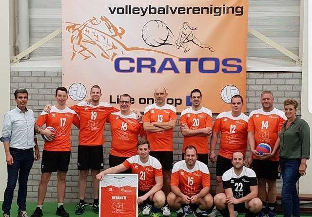 Nieuwe tenues voor mannen Cratos H2